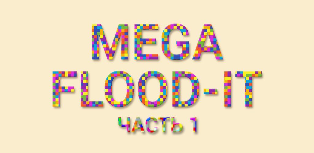 mfi_logo1.png