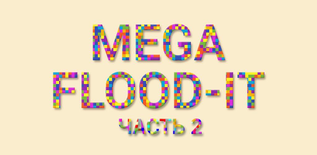 mfi_logo2.png