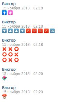 vk_java8_5.png