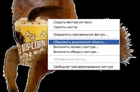 obvod_oblast.png