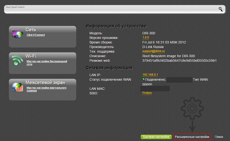 QIP Shot - Screen 389.png