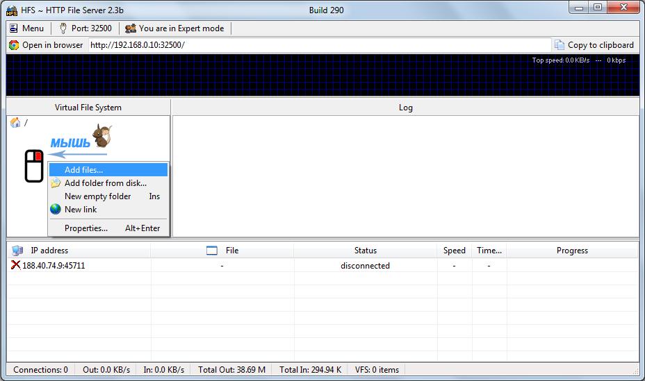 Файловый сервер (HFS) на ОС Windows 7 и DIR-300 aNNiMON.com