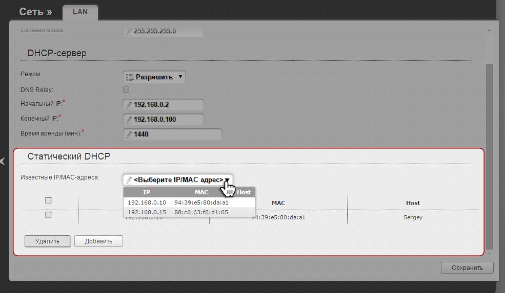 QIP Shot - Screen 403.png