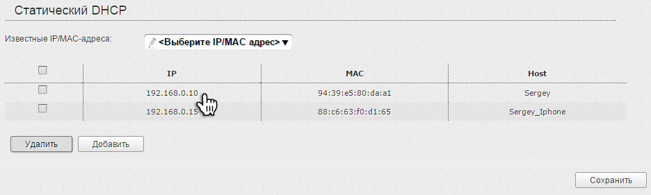 QIP Shot - Screen 404.png