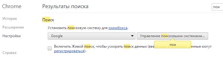 omni_1.png