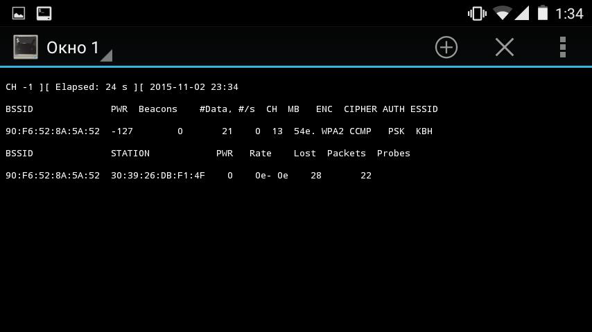 Screenshot_2015-11-03-01-34-19.png