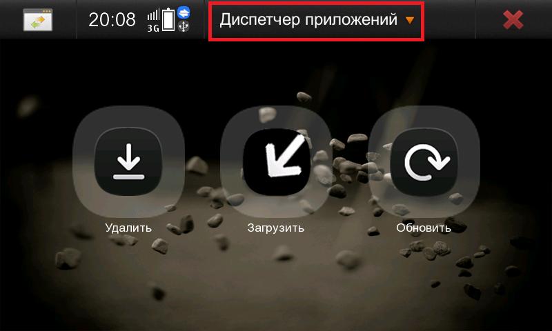 1-1 Screenshot-20160201-200817.png