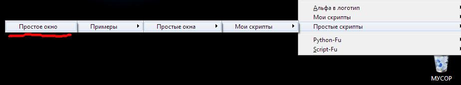 many-menu.jpg