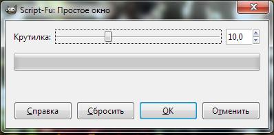 simple-window.jpg