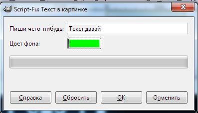 text-in-window.jpg