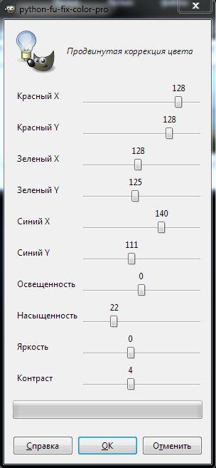 window-script.jpg