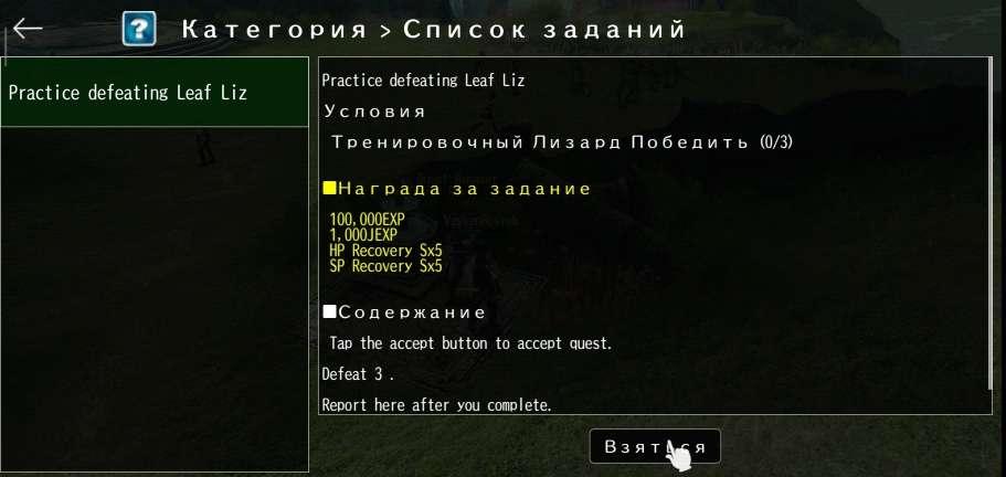 https://annimon.com/forum/file22135/IMG_20191129_025043.jpg